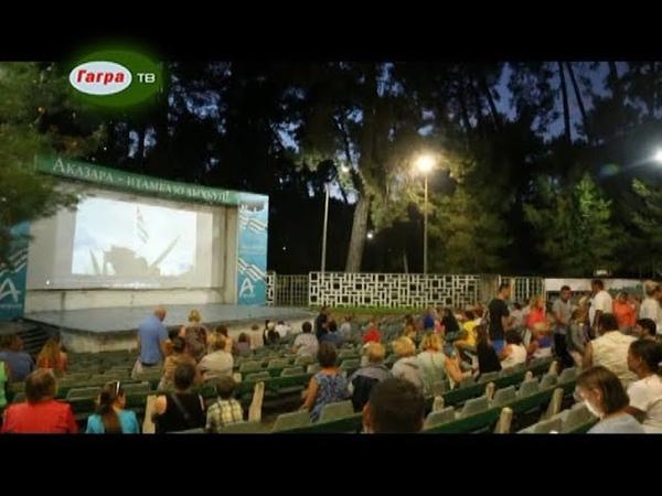 14 августа в Пицунде была организована акция Свеча памяти