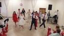 Свадебный танец.21.07.2018
