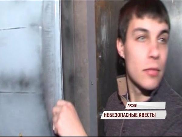 В Рыбинске девушке выбило петардой глаз: подробности и комментарий пострадавшей
