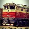 Trainz-Mp - Мультиплееры в Trainz