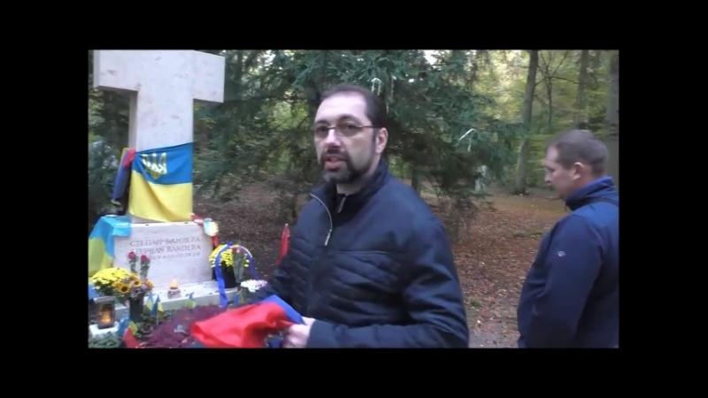 Могила Степана Сопли-_ Stepan Sopla - A Nazi Grave