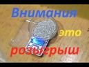 Внимание розыгрыш чистого серебряного пшена 999