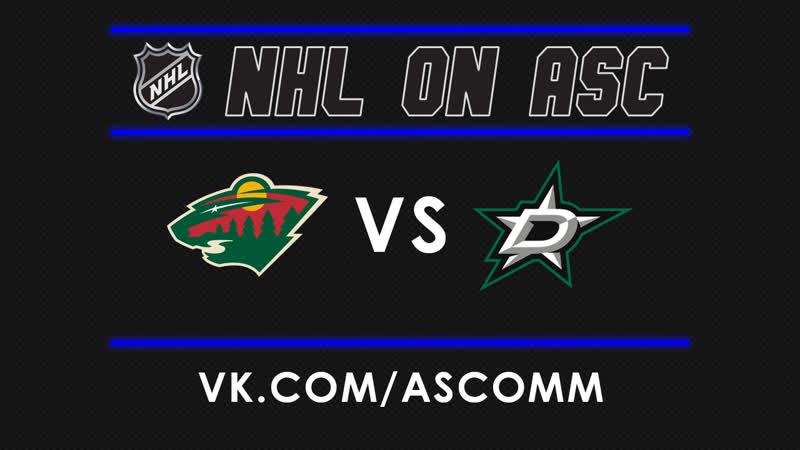 NHL Wild VS Stars
