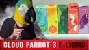 Cloud Parrot 3 e-liquid - НАС ПЛЮЩИТ от Попугаев