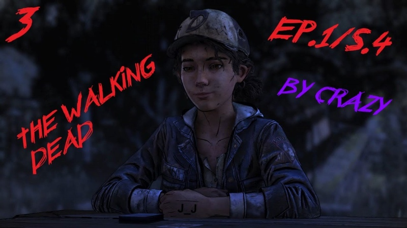 КАРТИШКИ | THE WALKING DEAD: THE FINAL SEASON | EP.1/S.4 | ЧАСТЬ_3 | J__J