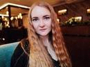 Татьяна Степанова фотография #20