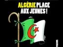 Algérie, faut en finir avec la vieillesse et laisser la place au jeunes !!