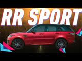 Range Rover Sport 2019 - Большой Тест Драйв
