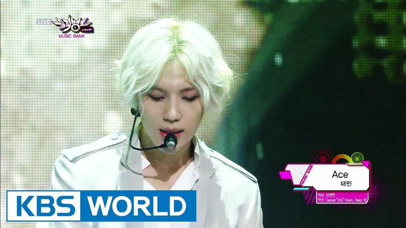 Taemin(태민) - Ace 괴도(Danger) [Music Bank Solo Debut 2014.08.15]