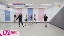 Idol School [스페셜]′♬시간을 달려서′ 안무 연습캠 <장규리,김은서,이유정,김나 506
