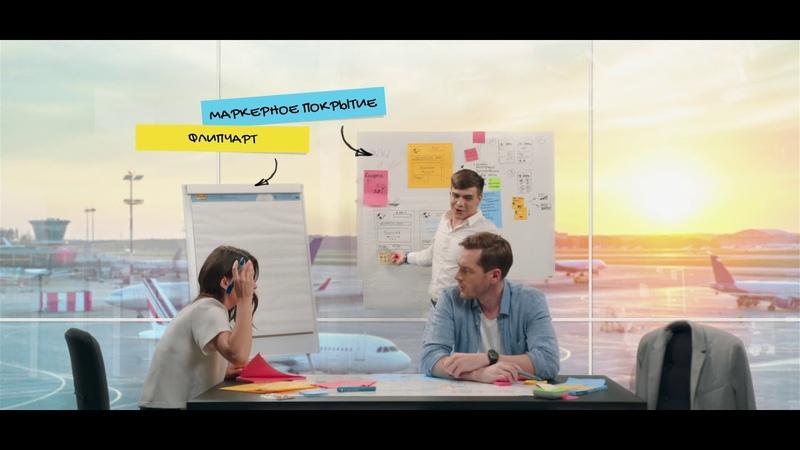 Маркерные покрытия Post-it®, товары для командной работы