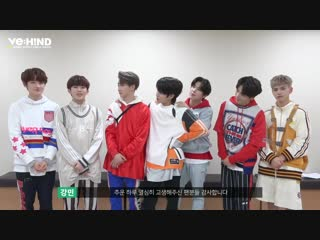 [VE_HIND] VERIVERY (Ring Ring Ring) Premiere showcase behind the scenes