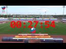 Михаил Дерюга -Кубок ПФЛ - ПЕРЕПРАВА 2019 матч - Восток - Запад