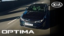 Climactic Joy in Your Life New Optima Kia