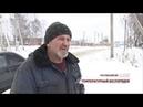 «Дети мерзнут и болеют»: новый год в селе Коленово встретили в холодных квартирах