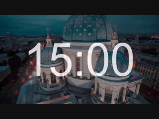 Live: ЦЕРКОВЬ БОЛЬШОГО ГОРОДА (СПб)