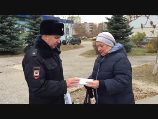 В Дзержинске гражданка поблагодарила участкового уполномоченного полиции