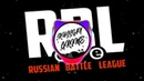 Lawanda vs Элэм / 1-й раунд лаванды в студийной версии / RBL: DROP THE MIC