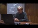 Лекция кинооператора Александра Бурова «Безусловность визуальной достоверности нового кино»