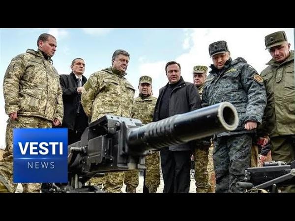 Kiev Plans New Year's Gift for Russia Verkhovna Rada Asks Poroshenko to Declare War