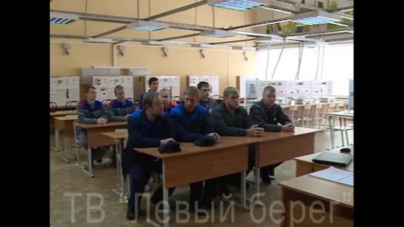БГК сварщики и электрики