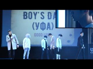 [ANIMAU 2018] Boys Day (Уфа) - BEAST - GOOD LUCK