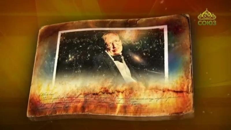 Физик, космолог Стивен Хокинг