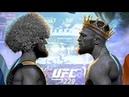 ГЛАВНЫЙ БОЙ 2018 ГОДА КОНОР МАКГРЕГОР ПРОТИВ ХАБИБА НУРМАГОМЕДОВА НА UFC 229
