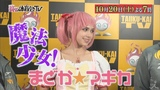 Alina Zagitova - TBS - Taiiku-kai TV