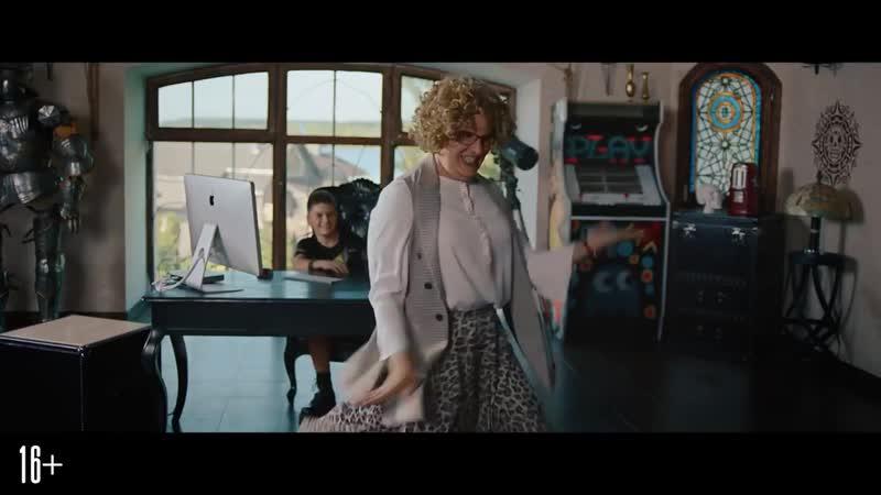 Фильм Бабушка легкого поведения 2. Престарелые Мстители (2018) - Трейлер 2 - В Рейтинге