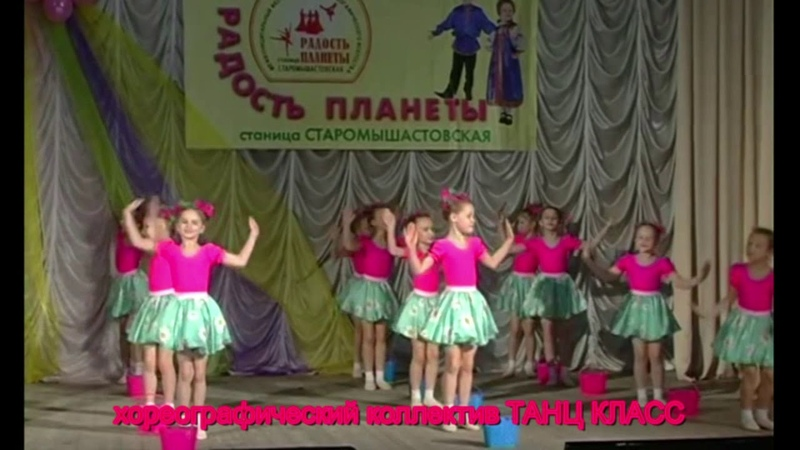 хореографический коллектив ТАНЦ КЛАСС город Краснодар