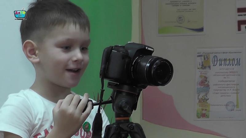 ТелеДети в Иланском детском саду № 7