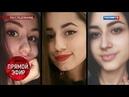 Три сестры избавились от своего отца Новые свидетели трагедии Продолжение Прямой эфир от 18 09 18