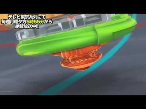 Beyblade Burst Chouzetsu Episode 25「AMV」 Everything