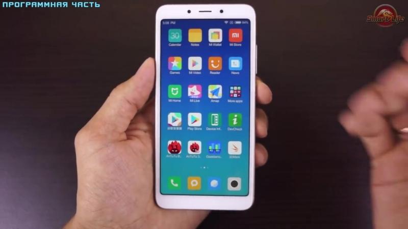 Xiaomi Redmi 6A обзор бюджетника на новом процессоре Helio A22