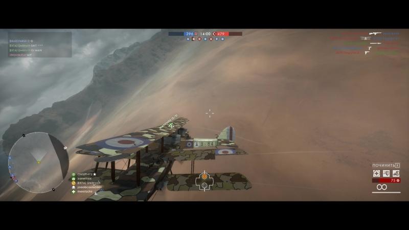 Пилот-долбоеб