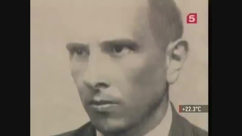 Вся правда о бэндеровцах подтирках СС, под чутким руководством Абвера и ЦРУ