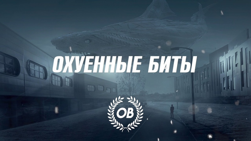О Д И Н О Ч Е С Т В О (prod. by AHYC)