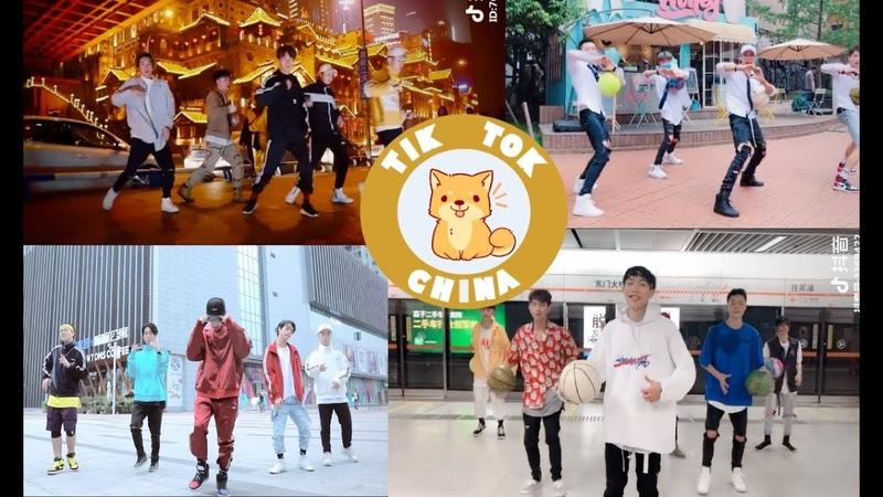 Boys Group Video Dance Tik Tok China
