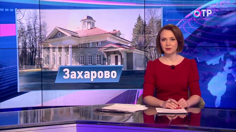 Малые города России_ Захарово - Подмосковный поселок, где рос Александр Пушкин