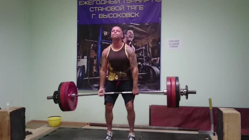 Deadlift 170 kg