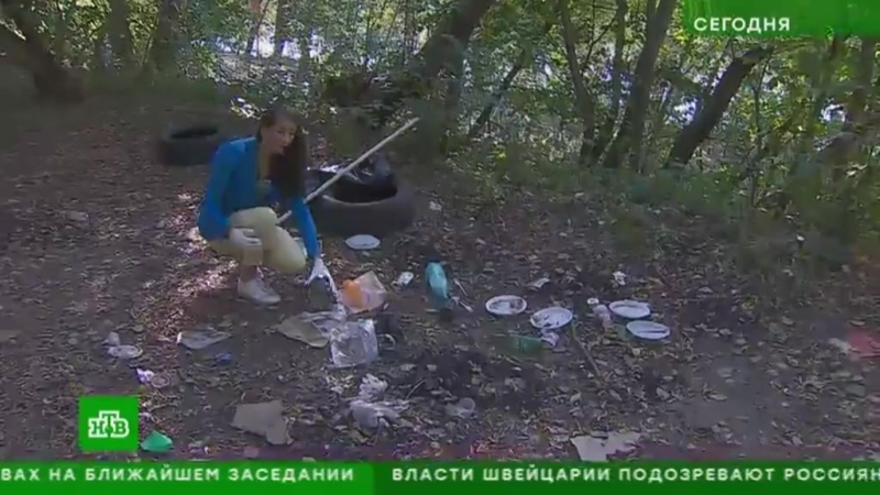 НТВ Всемирный день чистоты Сделаем! в Москве, Филёвский парк, и по всей России