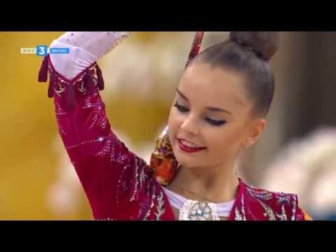 AVERINA ARINA CLUBS QUALIFICATION WORLD CHAMPIONSHIPS SOFIA 2018