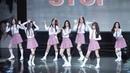 181111 페이브걸즈(FAVE GIRLS) - 마쉬멜로우 (IU Cover) [Pre-Show WE?] 4K 직캠 by 비몽