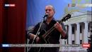Игорь Сивак представил новую песню в Луганске о любви и войне
