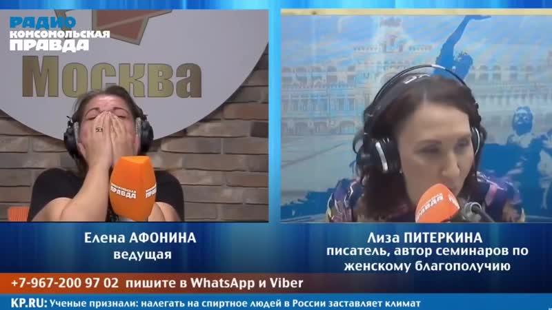 Владимир Жириновский в интервью рассказал о том, как старший мальчик завел его в сарай и показал, что же такое голландский штурв