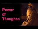 Sadhguru 2017 The power in you is unlimited PROVED
