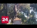 Харьковские подростки осквернили памятник расстрелянным солдатам - Россия 24