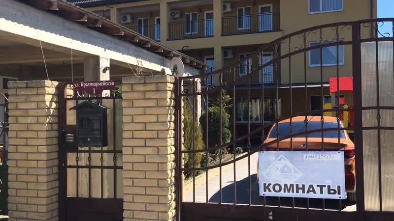 Витязево. Гостевой дом «Альфа-Костас»