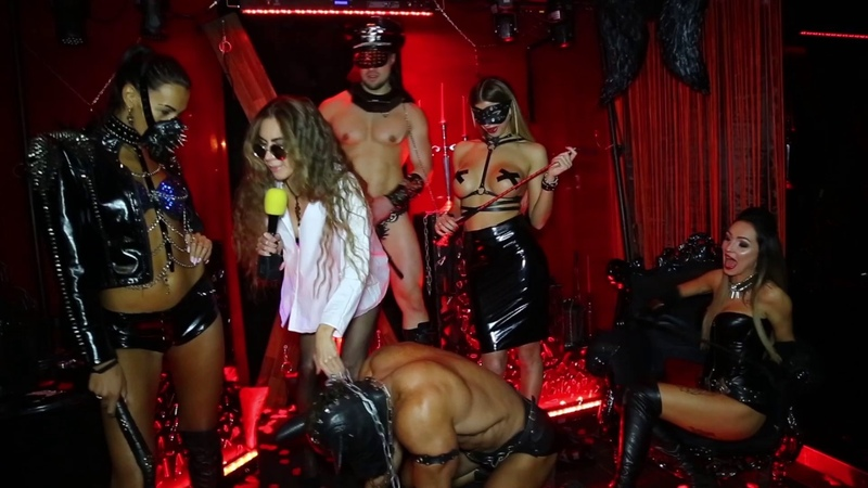 KoZa. Bolero. BDSM party